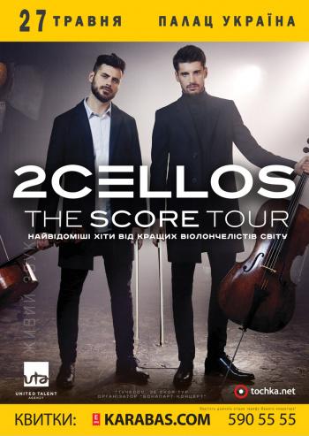 2cellos Concerts 2020 Gastronomia Y Viajes