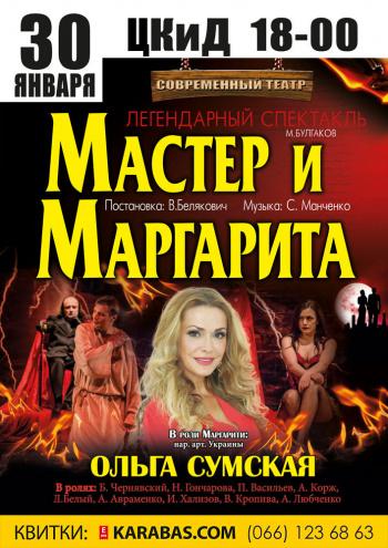 Театр купить билеты онлайн белгород театр драмы нижний новгород официальный сайт афиша на ноябрь