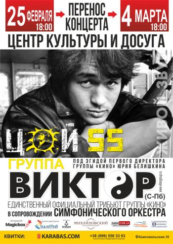 Где купить билет в белгороде на концерт принцесса турандот спектакль купить билеты