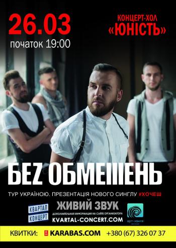 Николаев концерты купить билеты афиша кино в пятигорске на сегодня