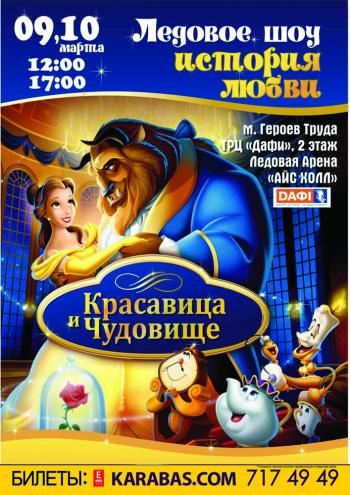 Купить билеты в театр на март театр афиша сентябрь владивосток