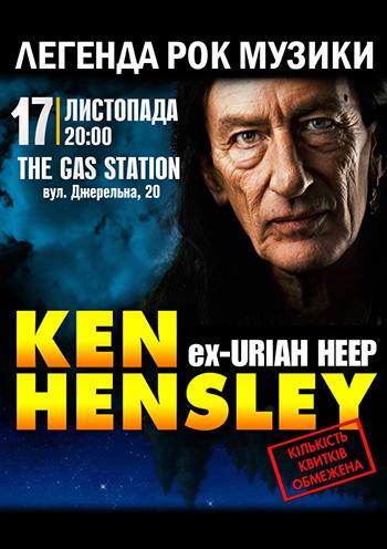 Концерт Ken Hensley (ex-Uriah Heep) в Львове - 1