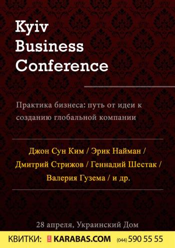 Идеи о создании бизнеса бизнес план лента