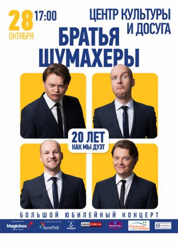 Купить билеты на концерт в белгороде онлайн одесский цирк купить билет