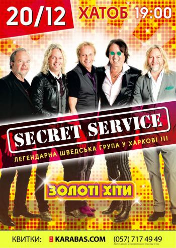 Концерты афиша хатоба билеты концерт александр малинин