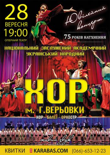 Театр оперы и балета купить билеты днепропетровск кино в 5 авеню афиша