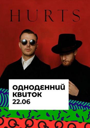 Билеты купить на концерт hurts купить билеты в гомельский цирк онлайн
