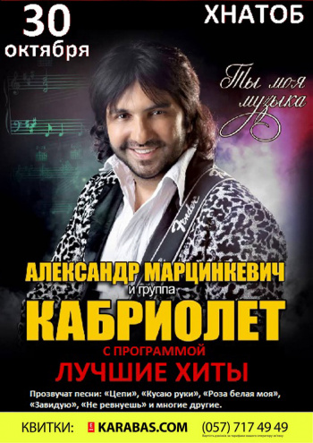 билет в кино тольятти парк хаус