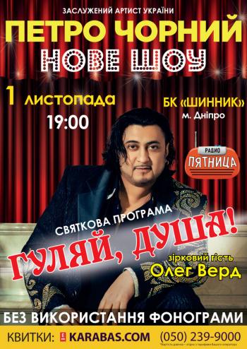 театр музкомедии харьков афиша апрель