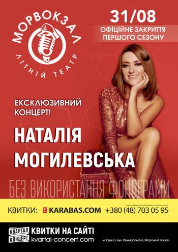 цена на билеты в русский музей