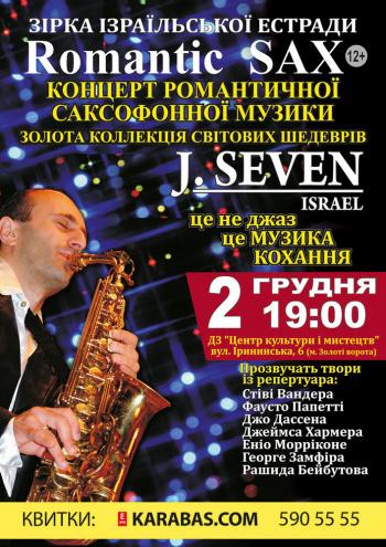 Где купить билеты на концерт в израиле театр н малой бронной афиша