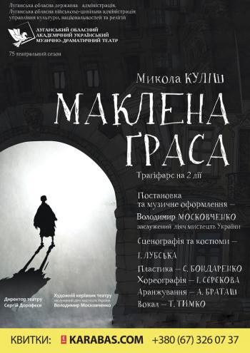 Театр афиша в северодонецке концерт брежневой купить билет