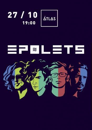 Epolets в Киеве  купить билеты на концерт 27 октября 2018 24a0c5bbc1545