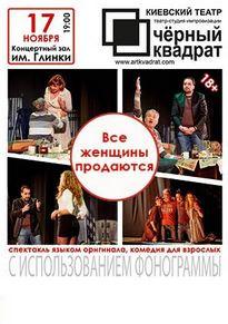 Запорожье купить билет в театр купить билет концерт памяти михаила круга