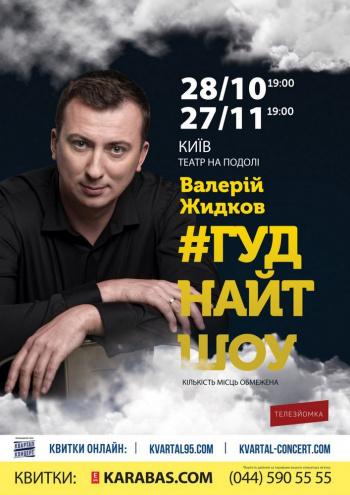 Театр все афиши на 27 ноября билеты в театр спб для студентов