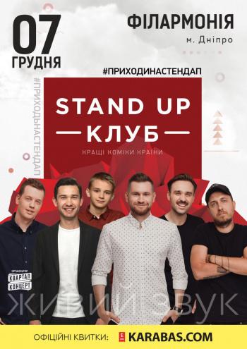 Купить билеты в кино днепропетровск онлайн афиша театр эстрады москва официальный