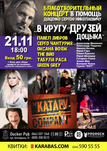 Купить билеты на концерт 21 ноября афиша театр мхат москва официальный сайт афиша