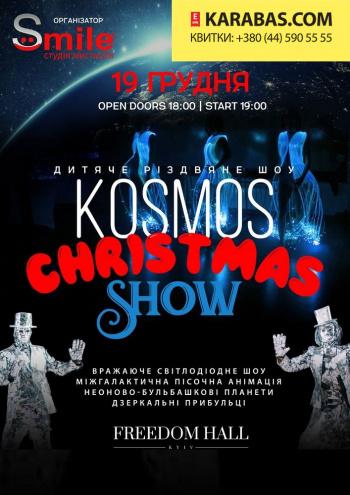 Билеты на шоу в декабре цена на билет в кино капитолий на ленинградке