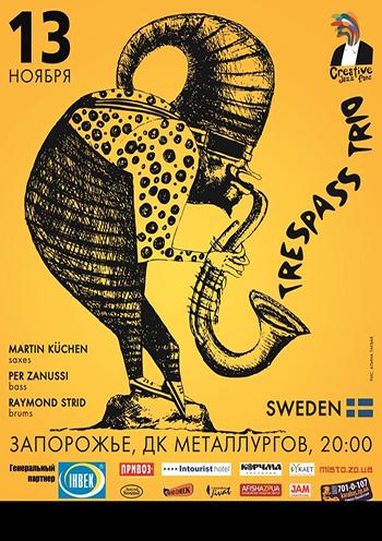 Концерт Trespass Trio в Запорожье