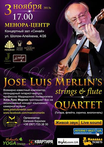 Концерт Jose Luis Merlin в Днепропетровске