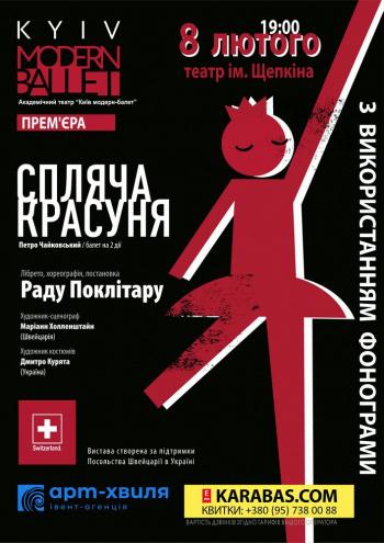 Заказ билетов в театре онлайн афиша театры отзывы