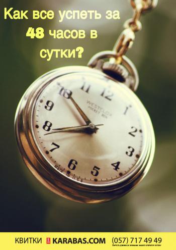 Продать часы тренинг как работы адреса в часы ломбарды новокосино