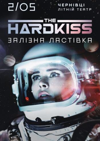 Концерт The HARDKISS: Залізна ластівка в Чернівцях - 1