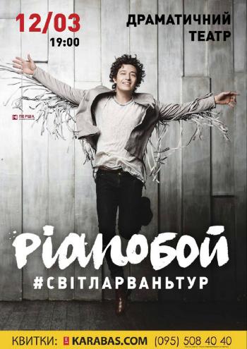 Билеты на концерт на март гала шоу челябинск 280 билеты