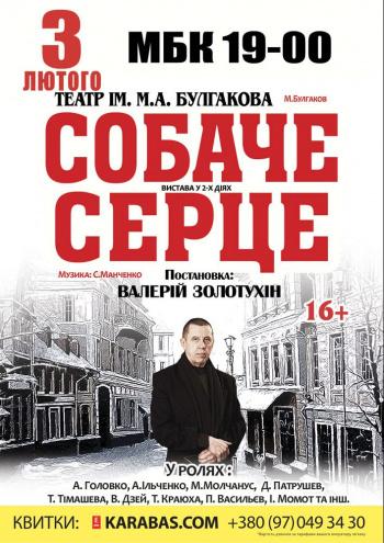 Заказ билетов в театре онлайн купить билеты театр на серпуховке официальный сайт