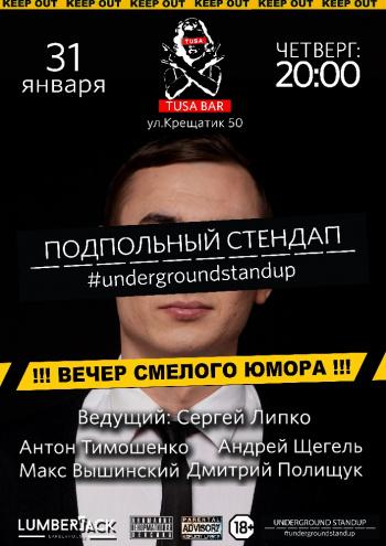 Афиша киев театр январь 2017 музей союзмультфильма цена на билеты