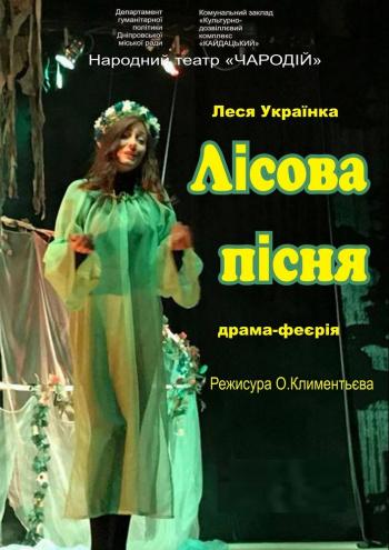 zakazat-tsvetov-v-teatr-dnepropetrovske-buket-podsnezhnikov-ili