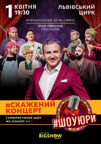 липецкий драматический театр на соколе афиша забронировать билеты