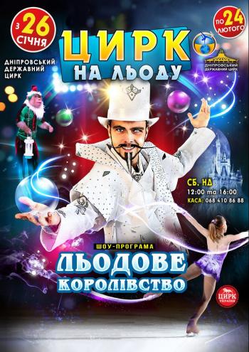 афиша театров в сентябре в москве