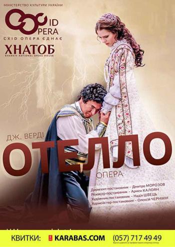 Театр украина в харькове афиша репка театр афиша