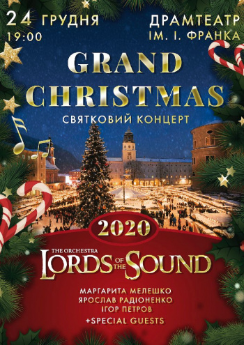 24 грудня Концерт Lords of the Sound «GRAND CHRISTMAS» у Івано-Франківську. Квитки тут