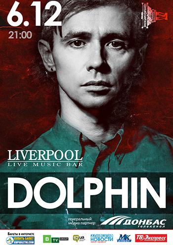 Концерт Дельфин в Донецке - 1