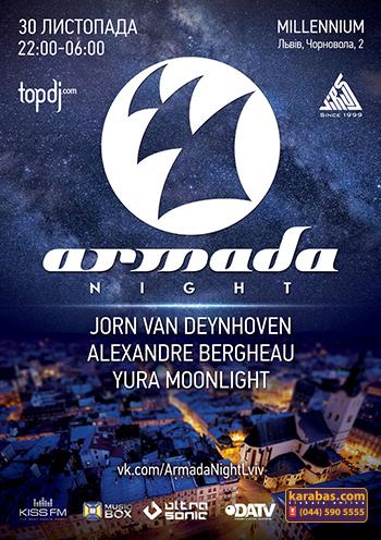 Концерт Armada Night Львів в Львове