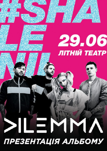 Концерт DILEMMA #SHALENII в Черновцах