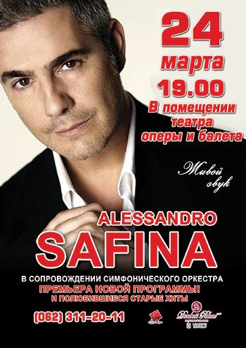 Концерт Алессандро Сафина в Донецке - 1