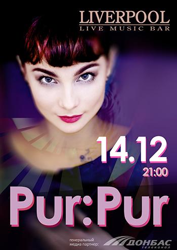 Концерт PUR:PUR в Донецке - 1
