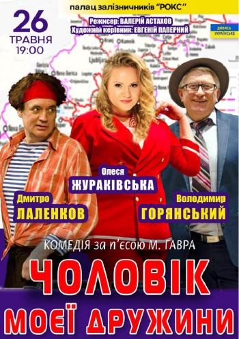 Ирина Лещенко, жена Льва Лещенко, биография - She-Win   495x350