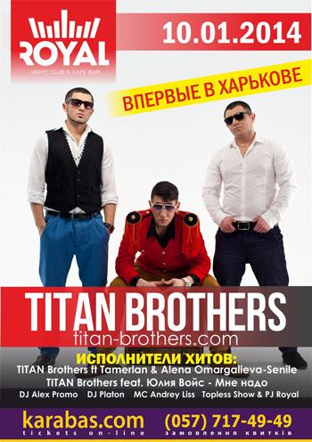 Концерт TITAN BROTHERS в Харькове