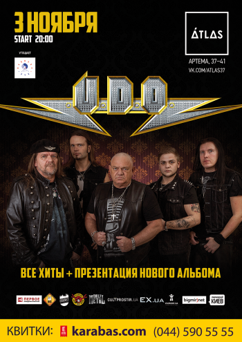 Концерт U.D.O. в Донецке
