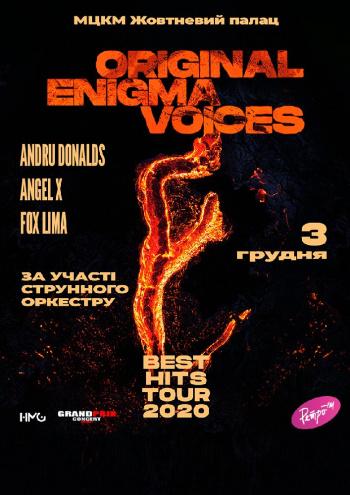 Концерт Original Enigma Voices в Киеве