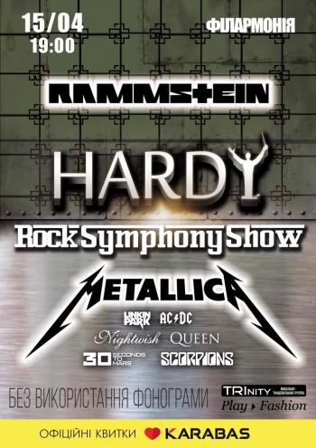 Концерт Hardy Orchestra в Одессе
