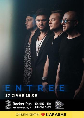 Концерт ENTREE в Киеве
