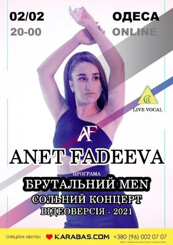 Концерт Анет Фадеева - Сольный концерт - Видеоверсия 2021 в Одесі