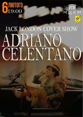 Концерт Adriano Celentano - Jack London cover show в Киеве