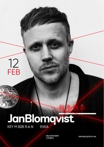 Концерт Jan Blomqvist в Киеве