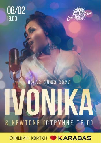Концерт Джазовий понеділок: Ivonika в Киеве - 1